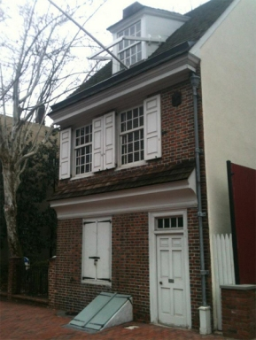 The Betsy Ross House in Philadelphia, PA. It used to be attached.