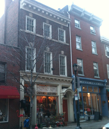 Blendo boutique gift shop in a row house.